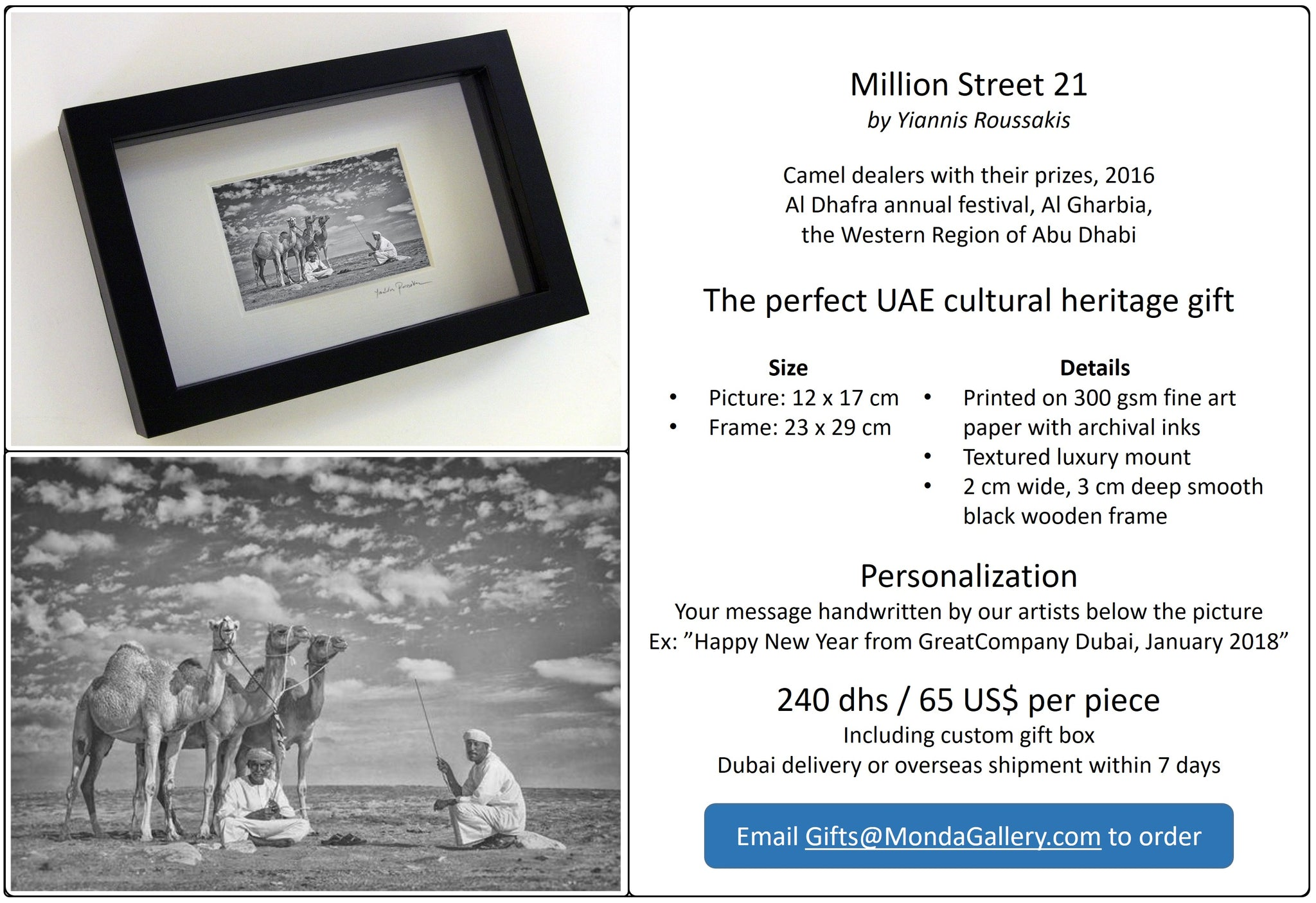 Million Street 21 - Framed Art Corporate Gift