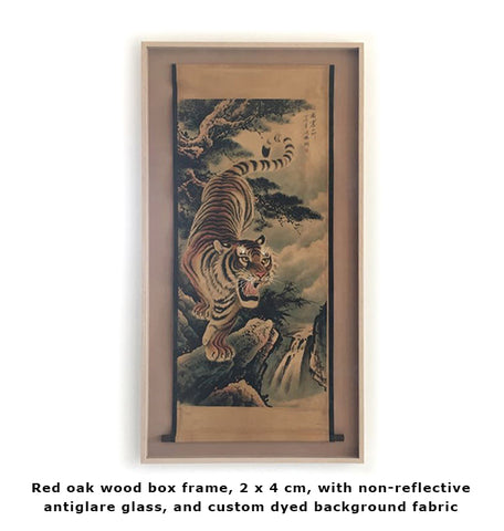 Chinese Tiger framed