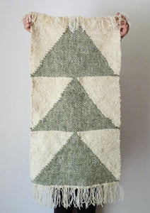ARROW Small Rug in Yerba Mate