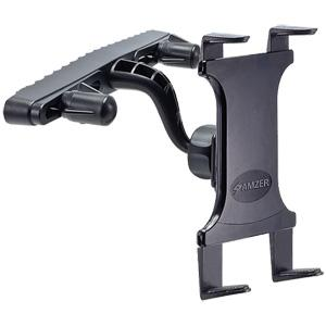 Amzer Universal Tablet Headrest Mount