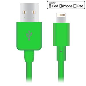 Naztech Apple MFi Certified Lightning to USB Charge & Sync Cable - Green