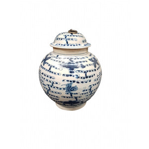 Blue/white squat ginger jar, lid w/brass ring