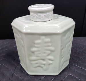 Celadon 6 sided jar w/lid sm 15H