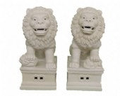 Guardian Lion Bookends Pair