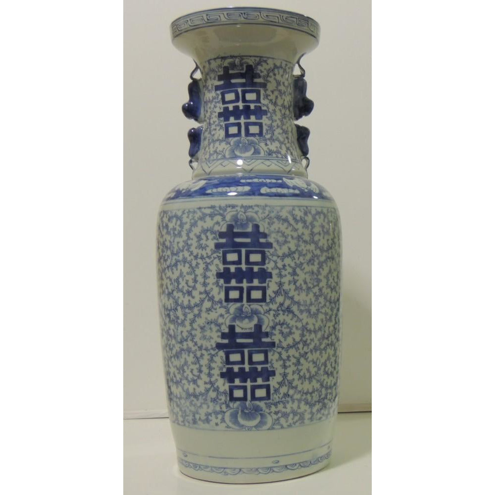 Vase Tall Blue and White 60cm