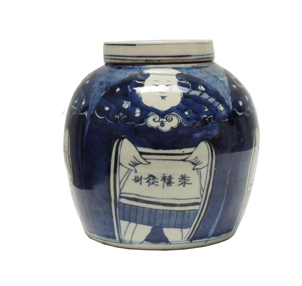 Ginger Pot Blue & White Portly figurine 22H