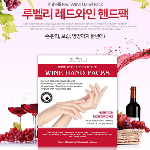 Picture of RUBELLI Wine Hand Pack