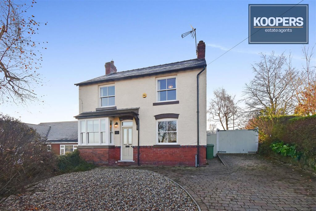 4 Bedroom house for sale Spanker Lane Belper DE56 2AT