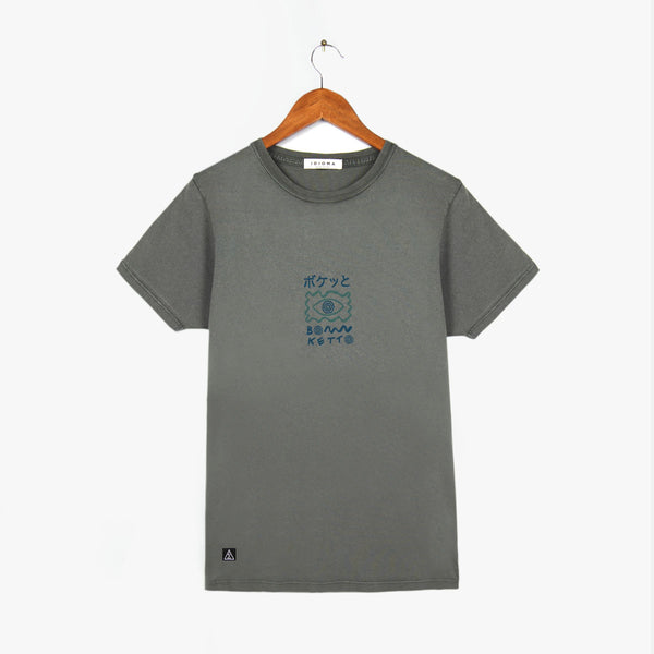 Boketto T-shirt