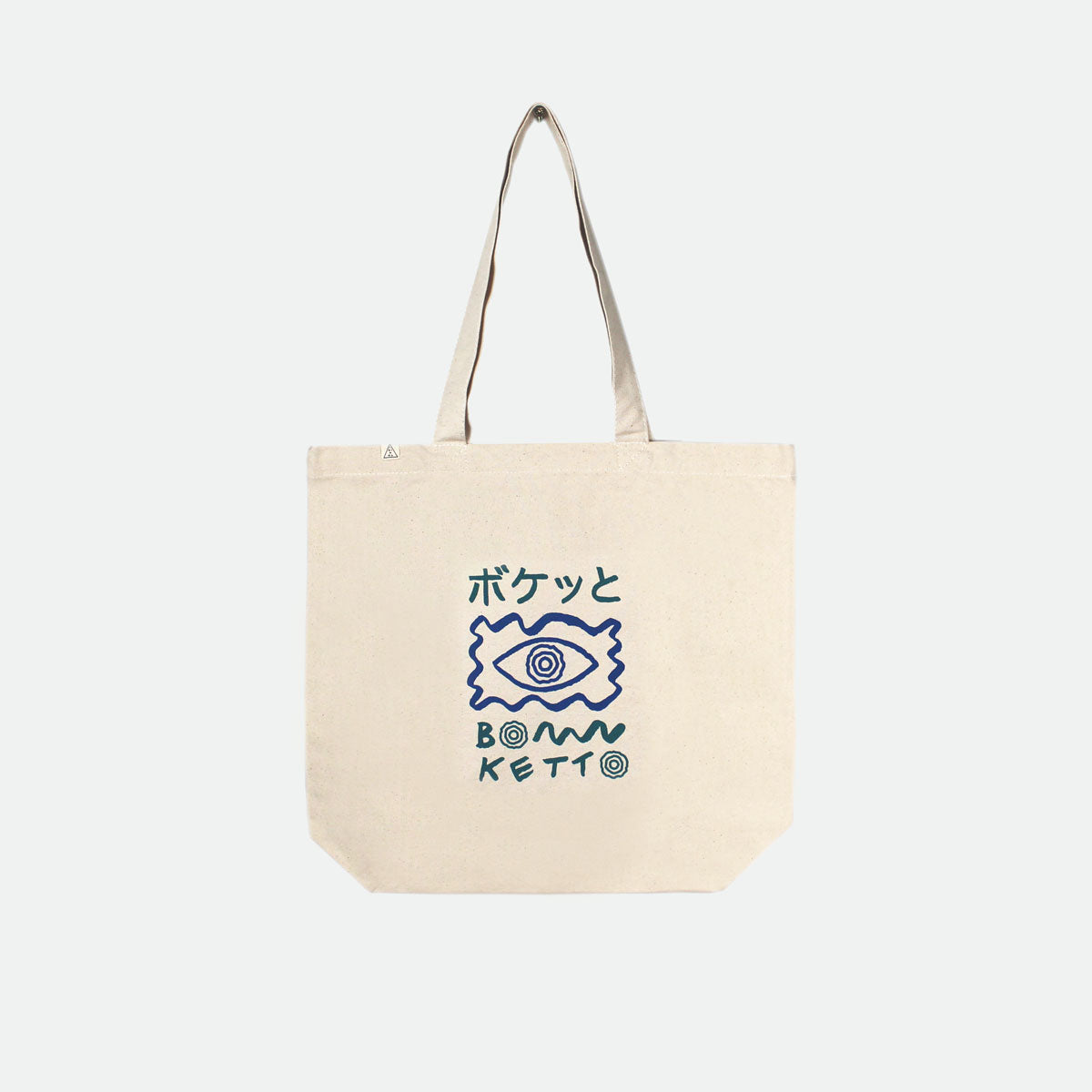 Boketto Canvas Bag - Canvas Bag - Idioma