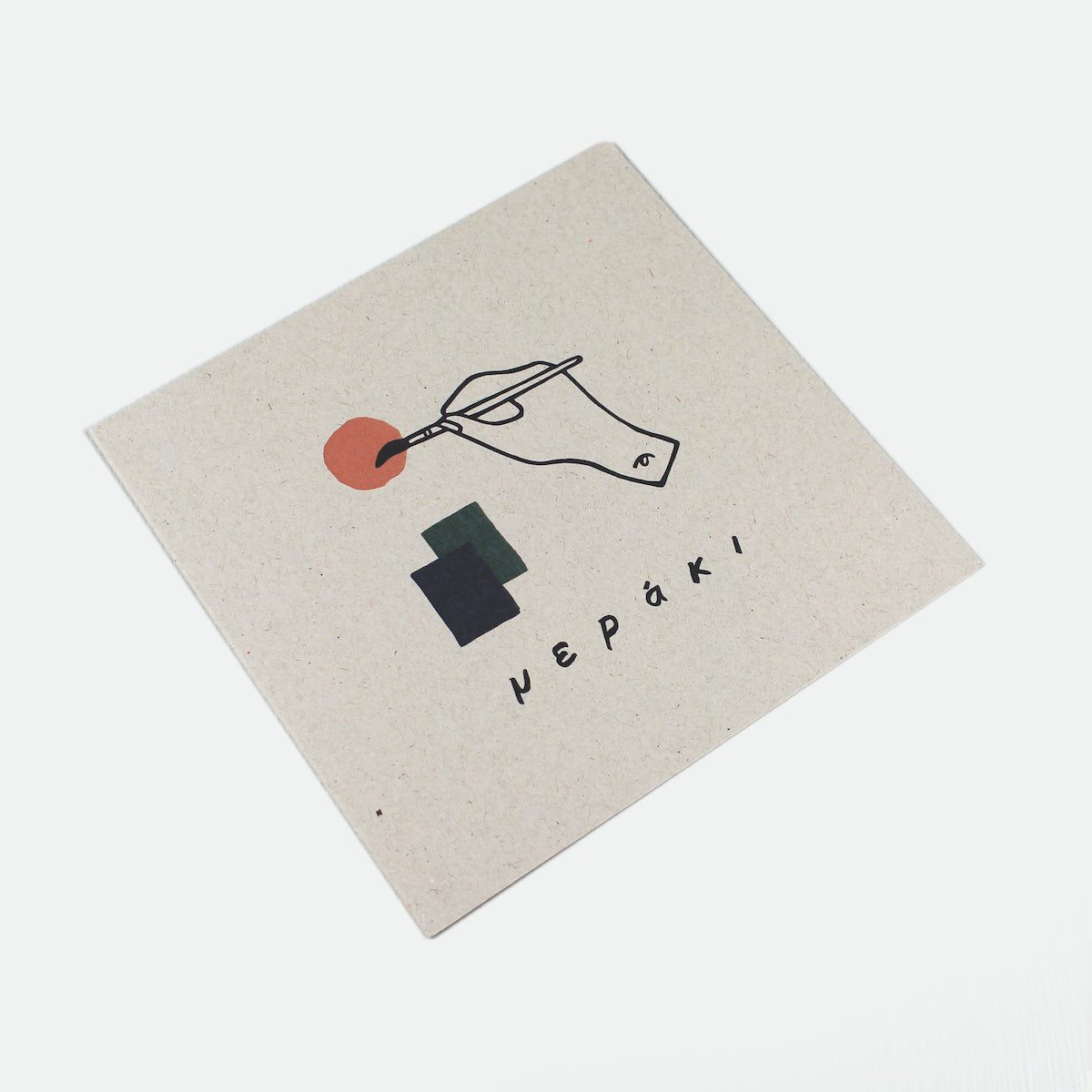 Meraki Card - Greeting Card - Idioma
