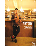 Antony Vintage Leather 咖啡經典皮鞋款