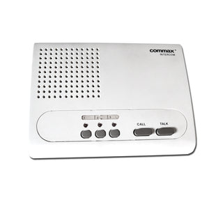 Intercomunicador MASTER Commax CM-864, sistema 1 a 3