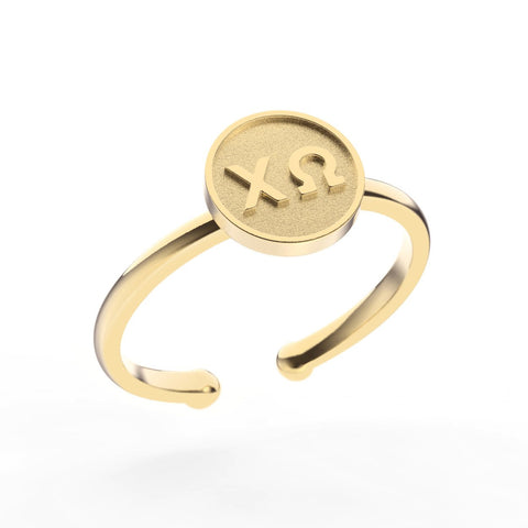 Chi Omega Disc Ring