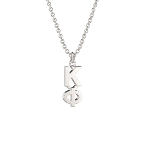Kappa Phi Classic Lavalier Necklace