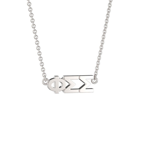 Phi Sigma Sigma Signature Lavalier Necklace
