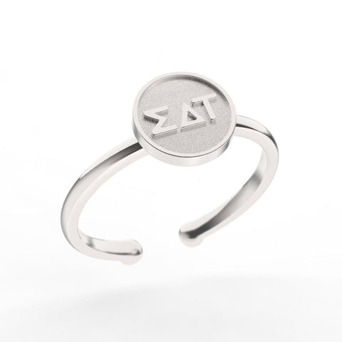Sigma Delta Tau Disc Ring