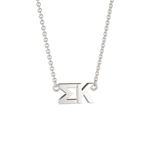 Sigma Kappa Signature Lavalier Necklace