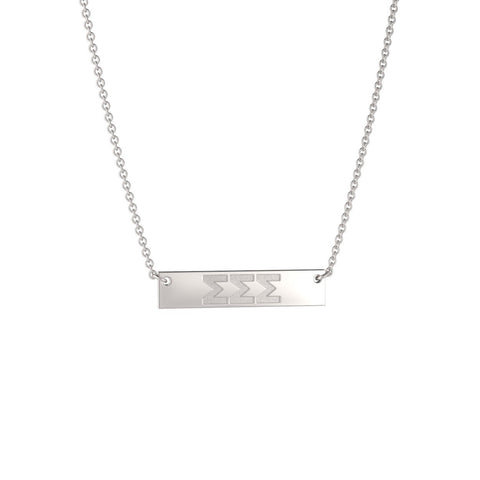 Sigma Sigma Sigma Petite Bar Necklace