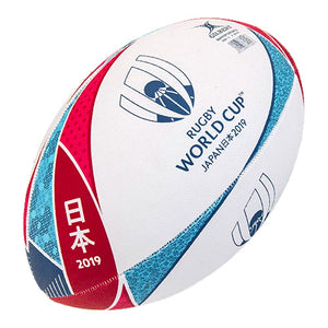 RWC Japan 2019 Supporter Ball