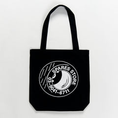 Spares til the wheels fall off tote bag