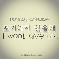 Korean Quotes And Proverbs About Life The Universe And Everything