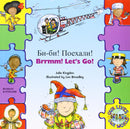 Brrmm! Let's Go! In Russian and English (Our Lives, Our World!)
