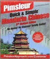 Pimsleur Quick & Simple Mandarin Chinese Audio CDs