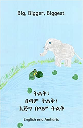 Big Bigger Biggest English Amharic Bilingual Book