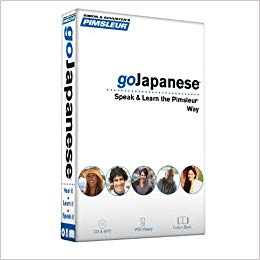 Pimsleur goJapanese  Level 1 Lessons 1-8 CD