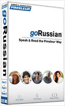 Pimsleur goRussian  Level 1 Lessons 1-8 CD