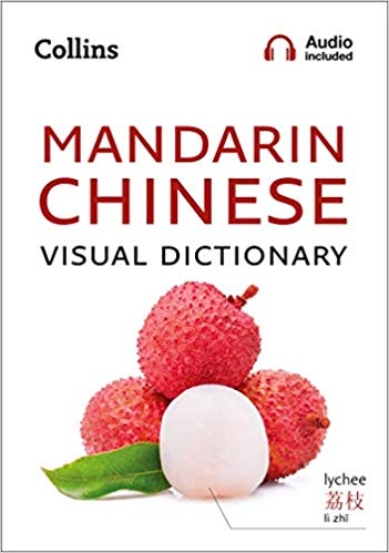 Collins Mandarin Chinese Visual Picture Dictionary