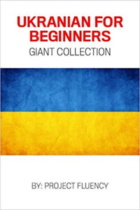 Ukrainian For Beginners