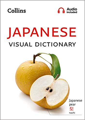 Collins Japanese Visual Picture Dictionary