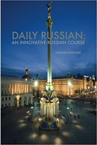 Daily Russian An Innovative Russian Complete Course