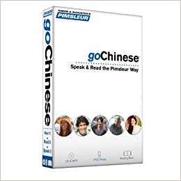 Pimsleur goChinese Mandarin Level 1 Lessons 1-8 CD