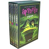 Harry Potter and the Half-Blood Prince Book 6 in Korean