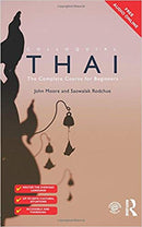 Colloquial Thai Book
