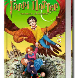 Harry Potter and the Chamber of Secrets Book 2 in Ukrainian