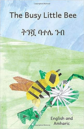 The Busy Little Bee English Amharic Bilingual Book