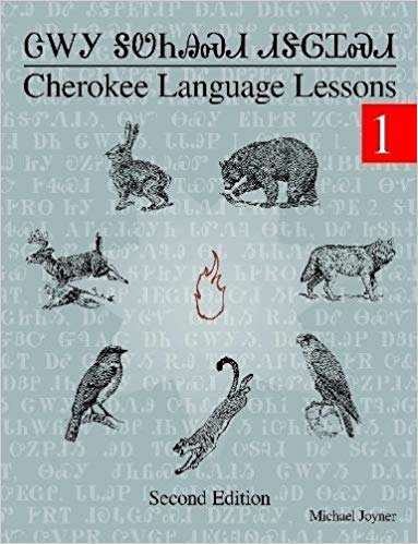 Cherokee Language Lessons