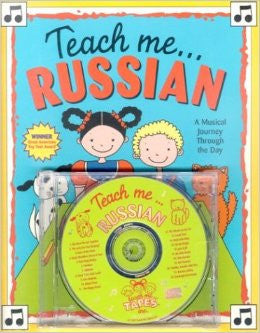 Teach Me (Russian), Children's Course