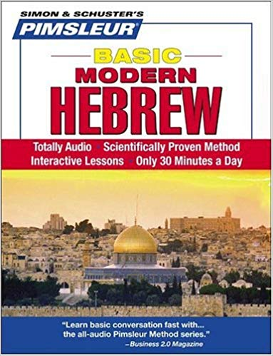 Pimsleur Hebrew Basic Course Audio CD's