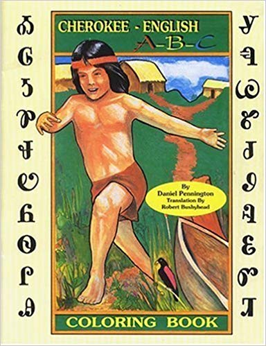 Cherokee Bilingual Coloring Book  A-B-C