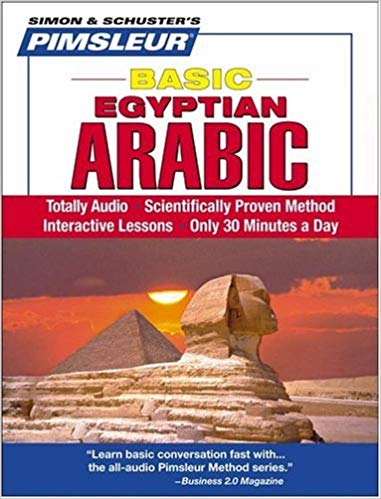 Pimsleur Egyptian Arabic Basic Course Audio CD's