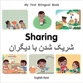 My First Bilingual Farsi Book on Sharing