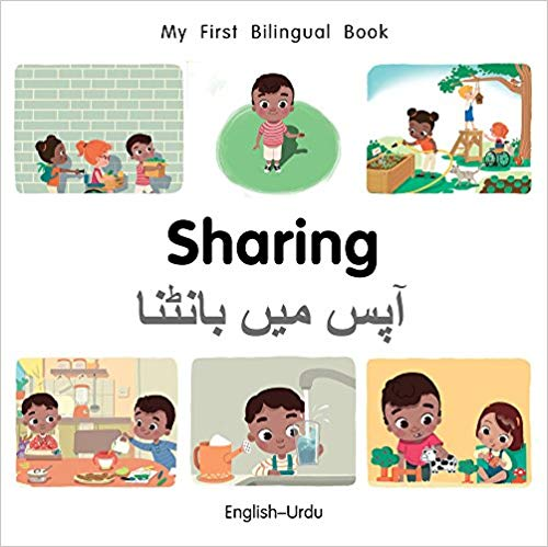 My First Bilingual Urdu Book on Sharing