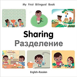 My First Bilingual Russian Book on Sharing