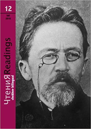 Chekhov Bilingual (English and Russian Edition)