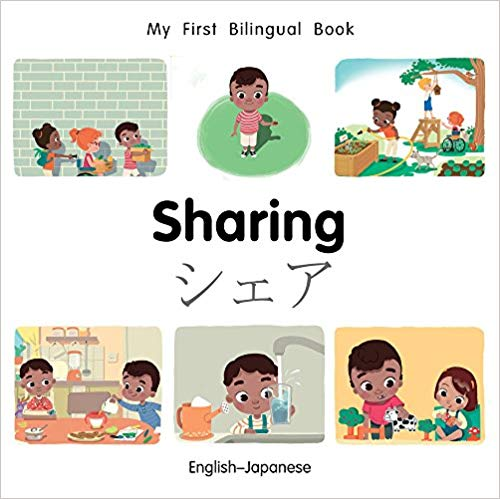 My First Bilingual Japanese Book on Sharing